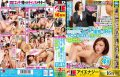 IENE-729 16 Anniversary Sp Complaint Came To Support, Classmate Was A Rainy Day Bully!Position Is Decisive Action Only Erotic Revenge And Each Here In Full Reverse!Let Expand The Co ○ Ma, It Was Yari To Cum I Had Floated The Vexation After Bareback!