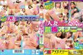 IENE-791 Female Frustration Of Married Woman With Self-portrait Painting Succession Cum Shot Continuous Masturbation Masturbation