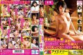 """IENE-824 My Daughter Who Came To A Hot Spring Trip Got Dressed By The Promise Of """"I'm Just Scratching"""" And I Feel Comfortable With Each Other, So She Is Goo Sori!Null っ て Raw Insertion! """"Huh! What?Is It Contained? """"But Do Not Stop Halfway!"""