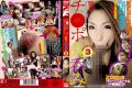 IESP-495 Rina Fukada Deep Throat Slurping Ji ○ Port 3