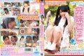 """INDI-036 1 Hito-kko I Was By All Means Wanted Sister Who Play With Toys Together Graces As A Kitten! """"Brother And Sister Pretend """"2 Caught Daughter Faint Chan Shaved Lori Tsu, Was Observed Up To Every Corner Of The Body! !"""