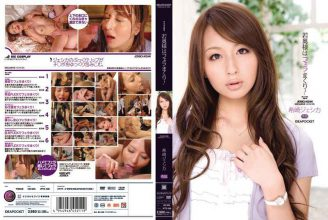 IPTD-508 The Young Wife Roll Blow! Jessica Saki Nozomi