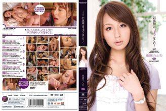 IPTD-508 The Young Wife Roll Blow! Jessica Saki Nozomi