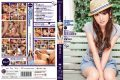 IPTD-521 Female College Student Next To The Wings Of Amami Loves SEX