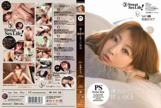 IPTD-543 Kaede Matsushima Activity Of Sweet Maple And I Have