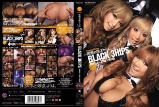 IPTD-547 Maniacs BLACK3HIPS Ultimate Black Gal HyperIdeaPocket