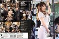 IPTD-962 Sakura Molester OL … See Here Stalker Targeted