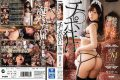 IPX-014 Chi Po Mad Crawfest M Maid Kotosuila