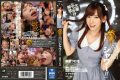 IPX-053 Lifting Bucks A Lot! Face Shower Of Soul! ! Bathered In Bazooka Ejaculation On Miraculous Pretty Face With Extreme Semen That Got Saved And Aged! Akira Tsurugi