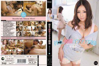 IPZ-038 Minori Hatsune Naughty Relationship With Her Elder Sister