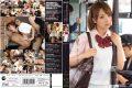 IPZ-103 School Girls … Stalker Pervert Star Beauty Rika The Targeted