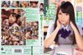 IPZ-316 Let's Play At School! Do Of MiyaSakiri