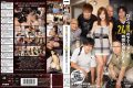 IPZ-345 24 Hours Staying SEX Kaho Kasumi And Fans Under One Roof