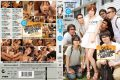 IPZ-453 24-hour Staying SEX Yu Namiki And Fans Under One Roof