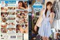 IPZ-491 I Will Deliver The Harumi Tachibana Home Delivery SEX ANATA