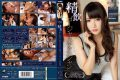 IPZ-493 Seminal Drink Gorgeous Technician Chartered Suite Room Ayaka Tomoda