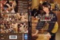 IPZ-662 Tavern Clerk Was Ablaze With Anyone Us Nui And Net Speaking Claims Nozomi-to Airi