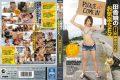 IPZ-693 Jari Island Of Carefree SEX1 Traveling In Rumors Of Country Girl MoriSaki Michiru