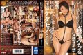 IPZ-726 Once Of Sincerely Be Tired Of Waiting Michiru MoriSaki Sex With Actor 15 Days Saddle Prohibited Ona Estrus Beast SEX Is Reason To Challenge And Lifting Of The Ban Without Love To Blow Off A Prohibition On The Moon