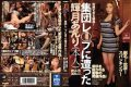 IPZ-826 Terutsuki Henry Was Involved In A Collective Les ○ Flop (person) Drinking Drunk Ver. Shaved! Pissing! Spanking! Too Dangerous Gangbang! Problem Work Of Shock To Be Amazed!