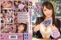 IPZ-960 Let's Do It At School! Hikari Nagisa