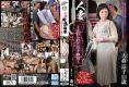IRO-14 Married Molester Train – Touch The Age Fifty Ha Ha ~ Ryoko Omori