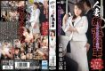 IRO-16 Married Molester Train – Touch The Age Fifty Mother-Ikumi Kondo