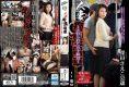 IRO-17 Married Molester Train – Was Touched Age Fifty Mother – Saeko Fukada