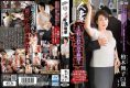 IRO-26 Married Wife Molested Train ~ Mr. Sawasaki's 50th Mother ~ Maiko Kashiwagi