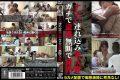 ITSR-006 Released Without Permission Voyeur Amateur Wife Damn Tsurekomi Nampa