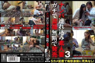 ITSR-009 Release 3 Without Permission Voyeur Amateur Wife Damn Tsurekomi Nampa