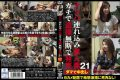 ITSR-029 The Nampa Pies In Damas And Tsurekomi Released Without Permission And Voyeur Amateur Wife Gachi 21