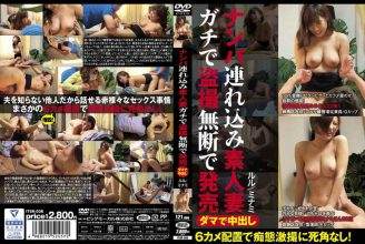 ITSR-036 Pies In Damas Nampa Tsurekomi Released Without Permission Spy Amateur Wife Gachi Lulu / South