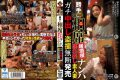 ITSR-038 Without Permission Aiseki Tavern Nampa Tsuredashi Voyeur Unauthorized Sale Pies Amateur Wife Gachi