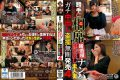ITSR-044 Voyeur Unauthorized Sale Without Permission Out Aiseki Tavern Nampa Bring Out In Amateur Wife Apt 4