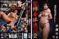JBD-191 Bondage Booty Play 2 Haruna Hana