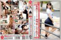 JBS-005 Woman Working 3 Vol.05