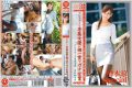 JBS-009 3 Women Ryo Hashimoto SPECIAL SP.01 To Work