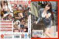 JBS-026 Working Woman 3 Vol.20