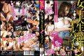 JCKL-091 Ji Po has Kussa ● Blow immediately!Part-time college student Nan reverse