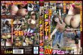 JDZZ-001 Fcup Mogul Dancers AV Debut Akari Nagase