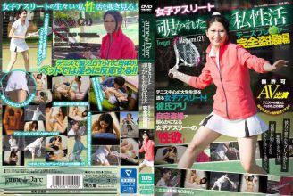 JEAN-005 Women Athletes Glimpse The Private Life Tennis Player Full Voyeur Hen