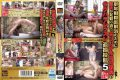 JJPP-044 Sexual Harassment Lessons Voyeur Post Of The Original Yoga Classroom Mature Attend Shigeku Foot For Menopause Eliminated 5