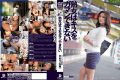 JKD-001 Milf Otonashi Smell That Can Not Endure The Kiss