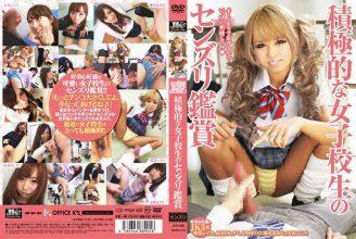 JKS-028 Senzuri Appreciation Of School Girls Aggressive'd Ejaculate Filled'll Get Looked York