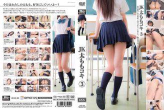 JKS-109 JK Thighs Jobs 3