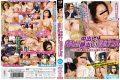 JKSR-117 Gonzo Out Now!Kaodashi!GET In Kachidoki & Tsukishima – The Mature Woman Mature Reality Re-live Insertion