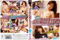 JKSR-148 Gonzo Out NOW!Call On!Nasty Mature In Omori And Kamata – To Satisfy The Lust To Mature Reality-sex Affair