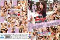 "JKSR-202 The National Longitudinal ""Maji"" It Was 100 Percent Nampa Amateur Wife I'm Done. Like Service To Lick Smell Until The Back Side Of The Ball! Saitama Urawa Soil M Complete Set Of Beautiful Young Wife Hen"