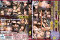 JKSR-241 I, Always Become Thinking About Sex ….In Fact, Is A Neat Woman About Not Say Jokes …, Kinugawa Yukemuri Bimbo Beautiful Wife Netori Night Crawling Summertime.Wife Who Suddenly Actively Nonny-nonny And To Face – A Demure At ~ Hot Spring Inn Erotic Switch Enters.4 Hours SP